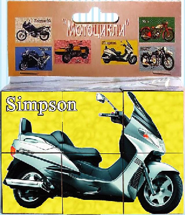 Кубики Мотоциклы, 6 шт.
