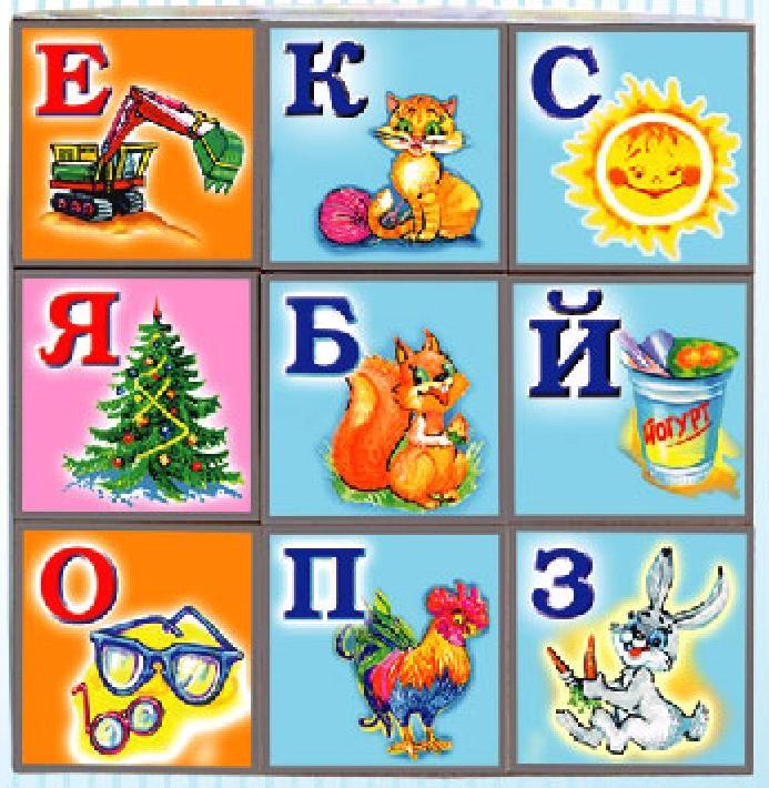 """Кубики  """"Буквы на кубиках"""", 9 шт"""