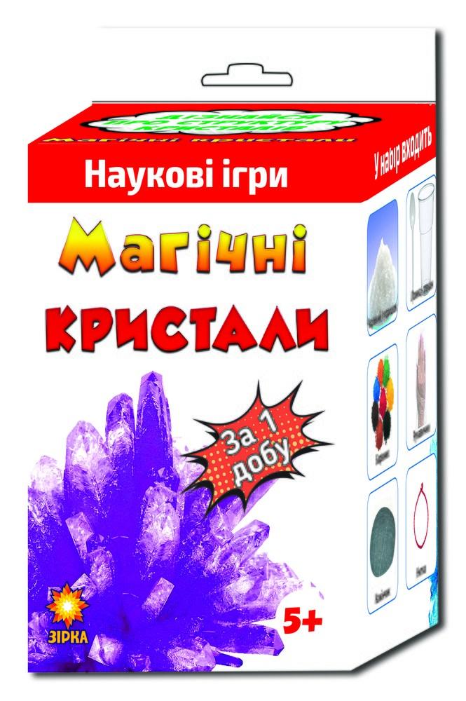 Магические кристалы. Фиолетовые / Научные игры