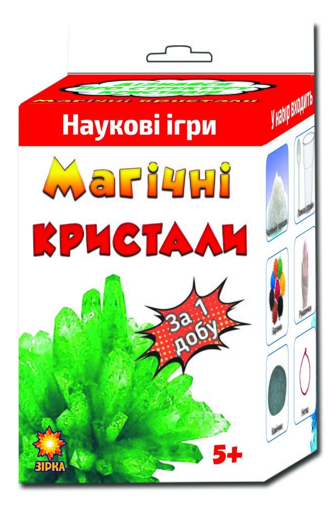 Магические кристалы. Зеленые  / Научные игры.