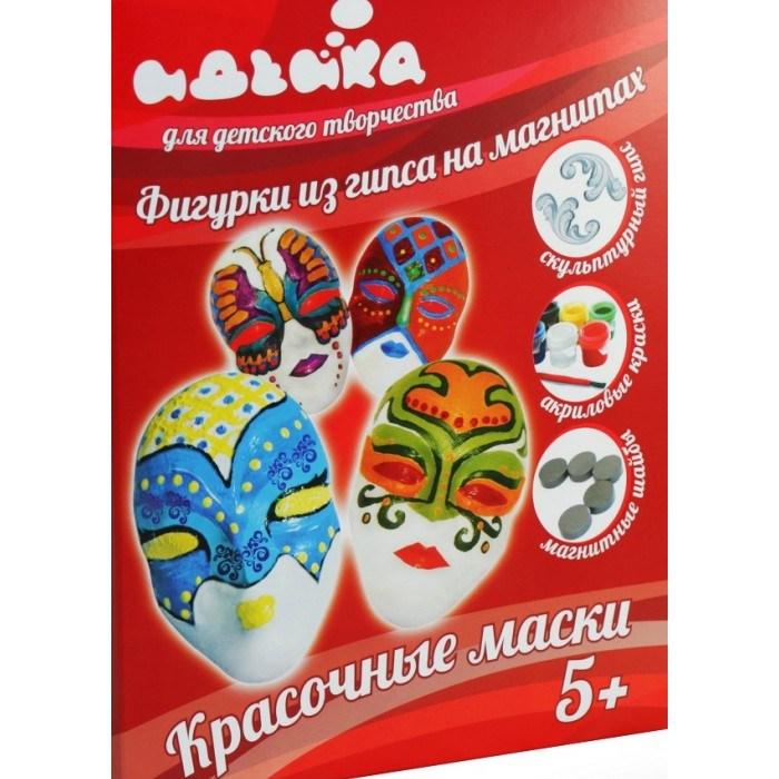 Фоторамки и магниты из гипса Красочные маски