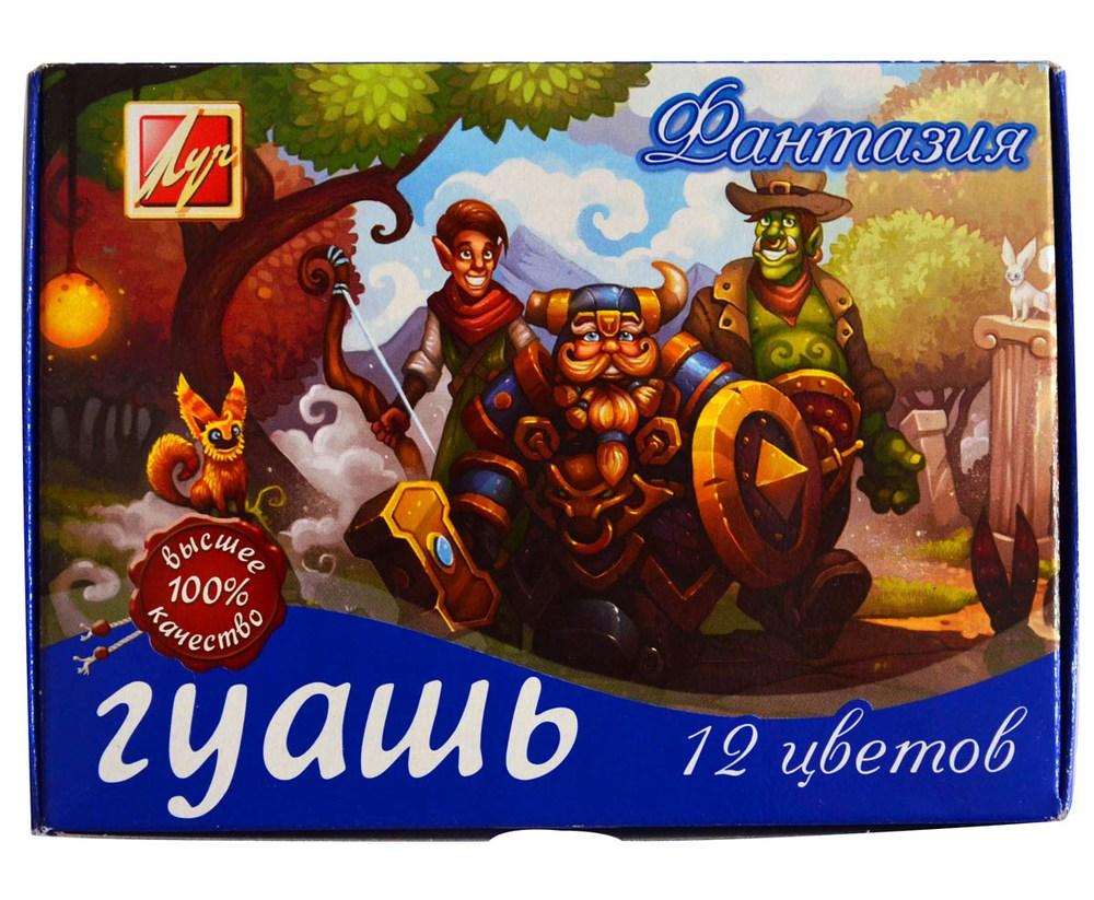 Гуашь Фантазия 12цв. 15 мл 25С1529-08