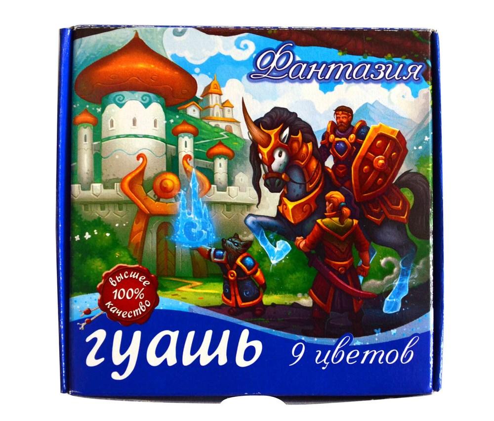 Гуашь Фантазия 9цв. 15 мл 25С1528-08