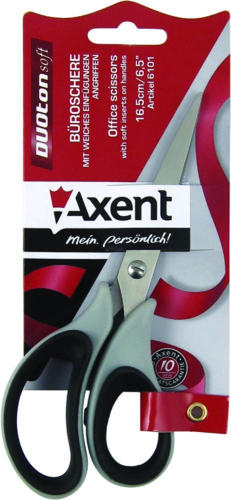 Ножницы 16,5 см. Duoton Soft, серо-черные