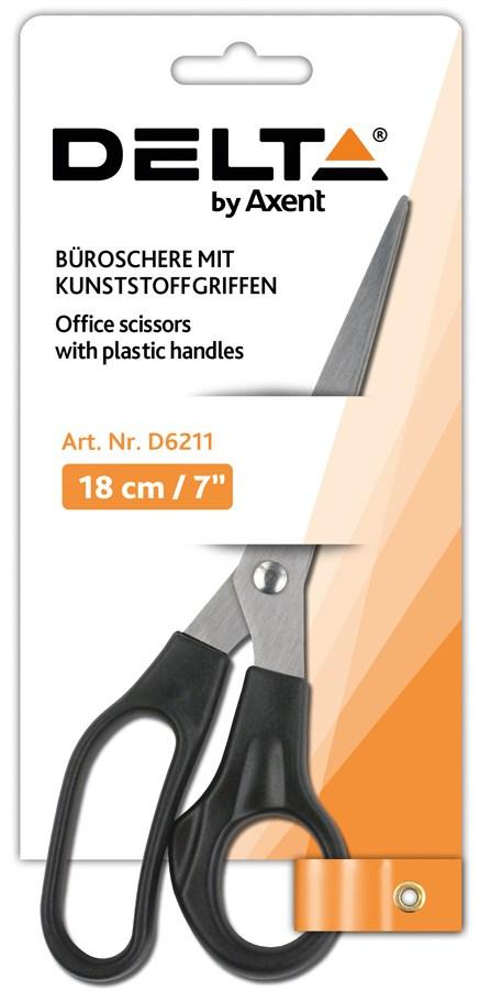 Ножницы, 18 см, черные