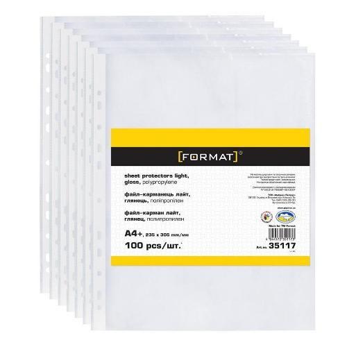 Файл-конверт Format А4 + , 25 мкм.,глянцевий, 100 штук
