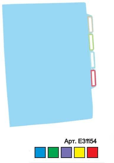 Файл уголок с тремя отделениями, 4 разделителя