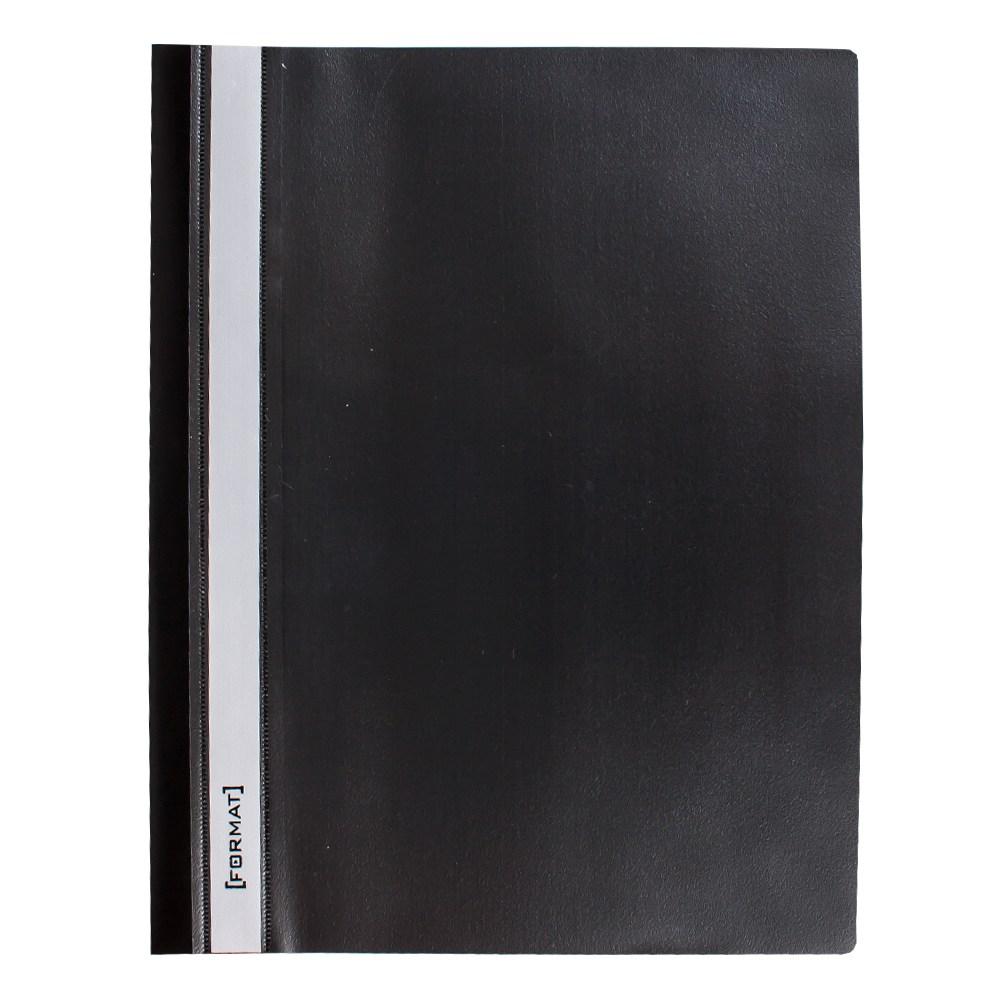 Папка-скоросшиватель A4 черная, без перфорации