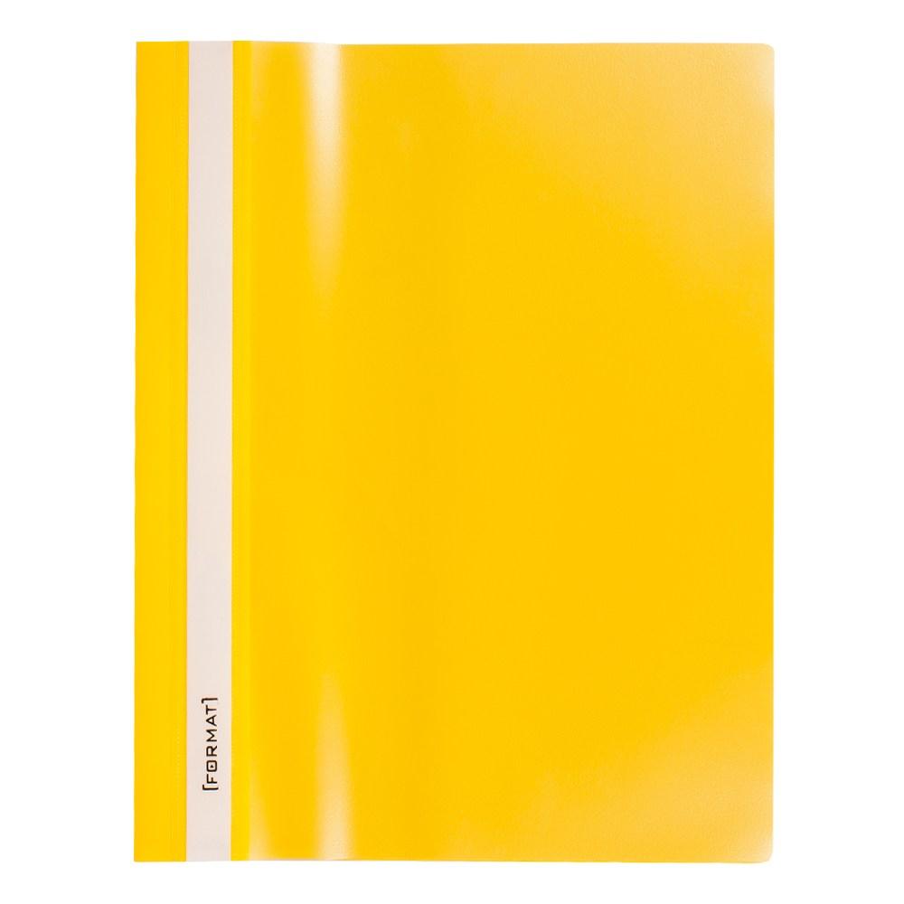 Папка-скоросшиватель A4 желтая, без перфорации