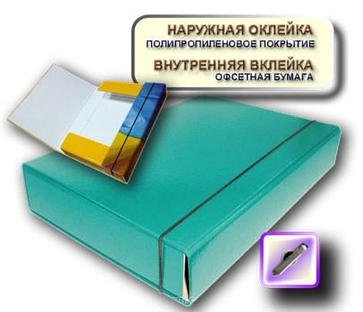 Папка-короб на резинке А4 бирюзовая