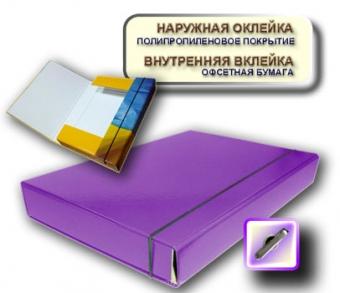 Папка-короб на резинке А4, ламин. фиолет.