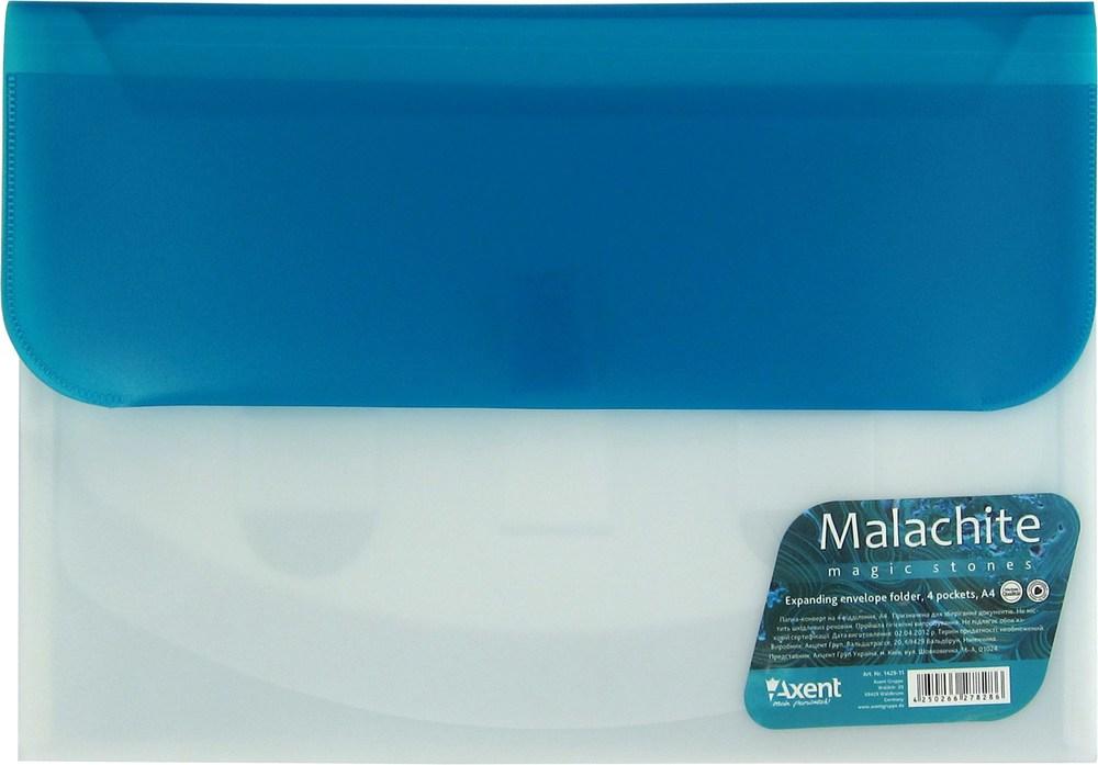 Папка-конверт А4 на 4 отделения Малахит, бирюзовая