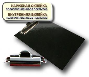 Планшет с зажимом  А5 ламинат, черный