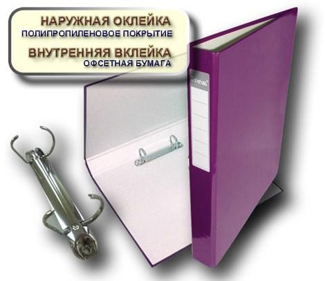 Папка А4 40мм на 2 кольца фиолетовая