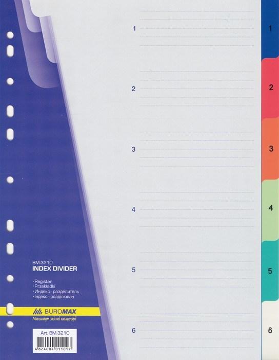 Разделитель А4 1-6, пластик. Buromax