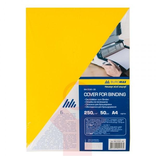 Обложка картон 250г. глянец, желтая, за 50 шт.