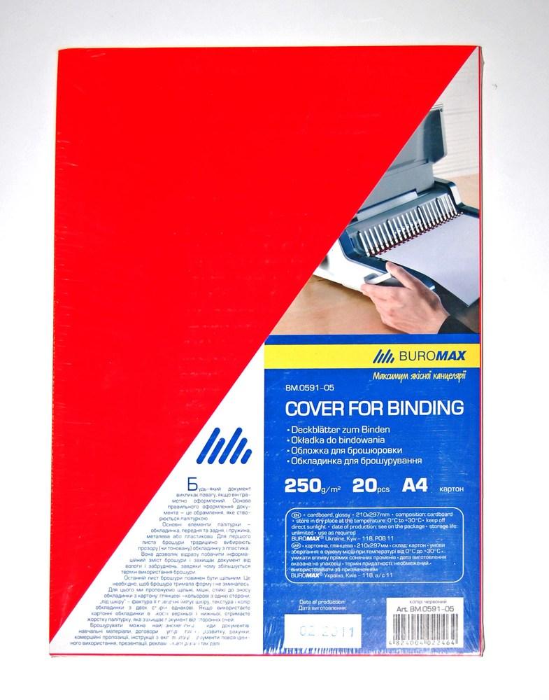 Обложка картон 250г. глянец, красная, за 20 шт.