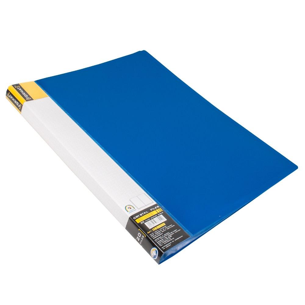 Папка пластиковая с 30 файлами FORMAT