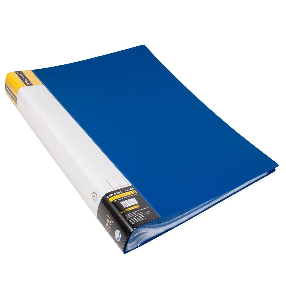 Папка пластиковая с 60 файлами FORMAT
