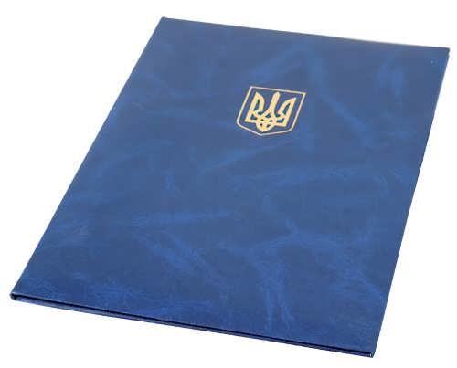 Папка Адресная 221*320, Герб, синяя