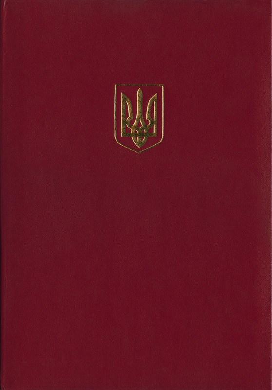 Папка Адресная 221*320, Герб, бордо