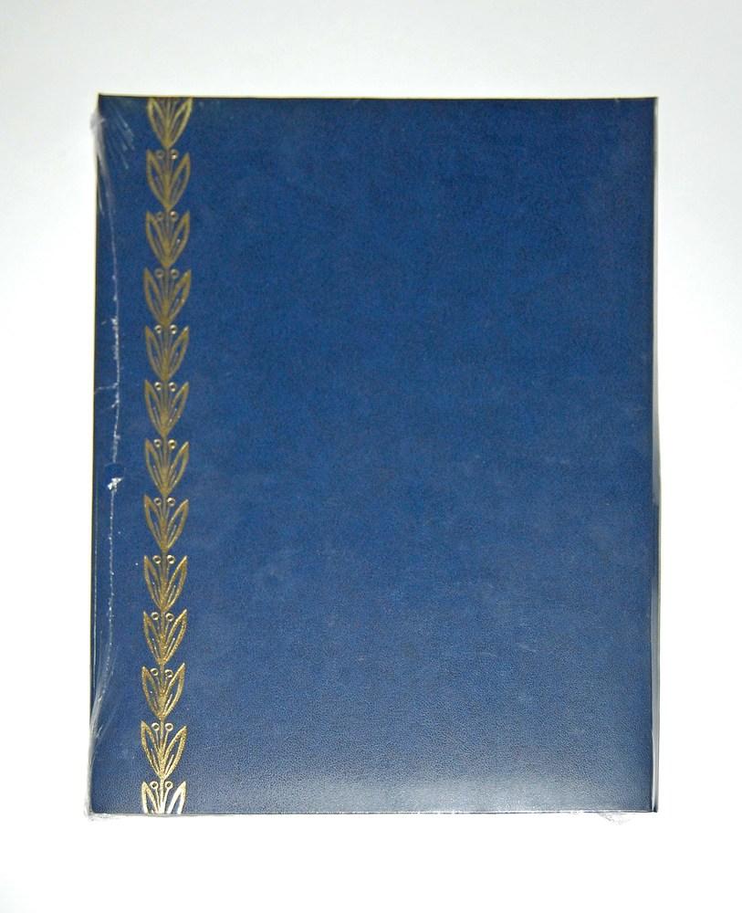 Папка Адресная 221*320, синяя, колосок