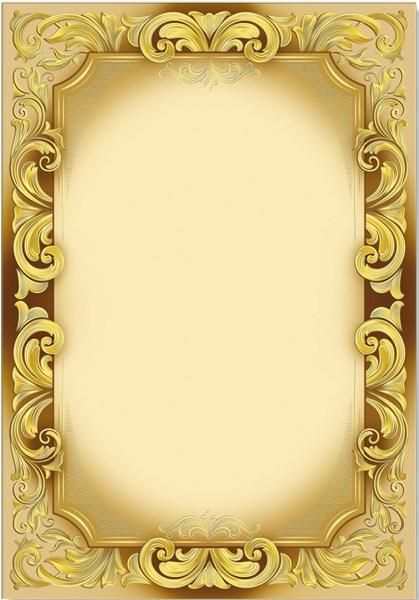 Грамота (золото), А4 №107