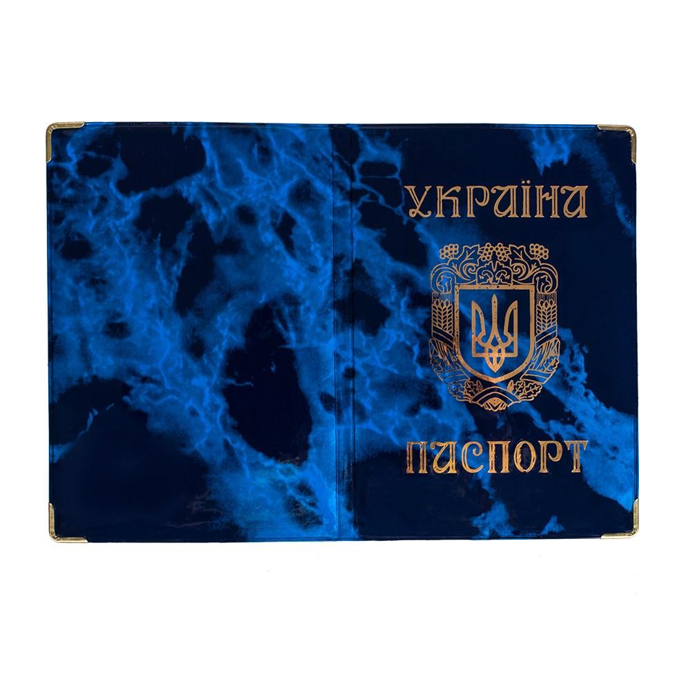 Обложка для паспорта Украины глянцевая (с гербом) Мрамор Синий