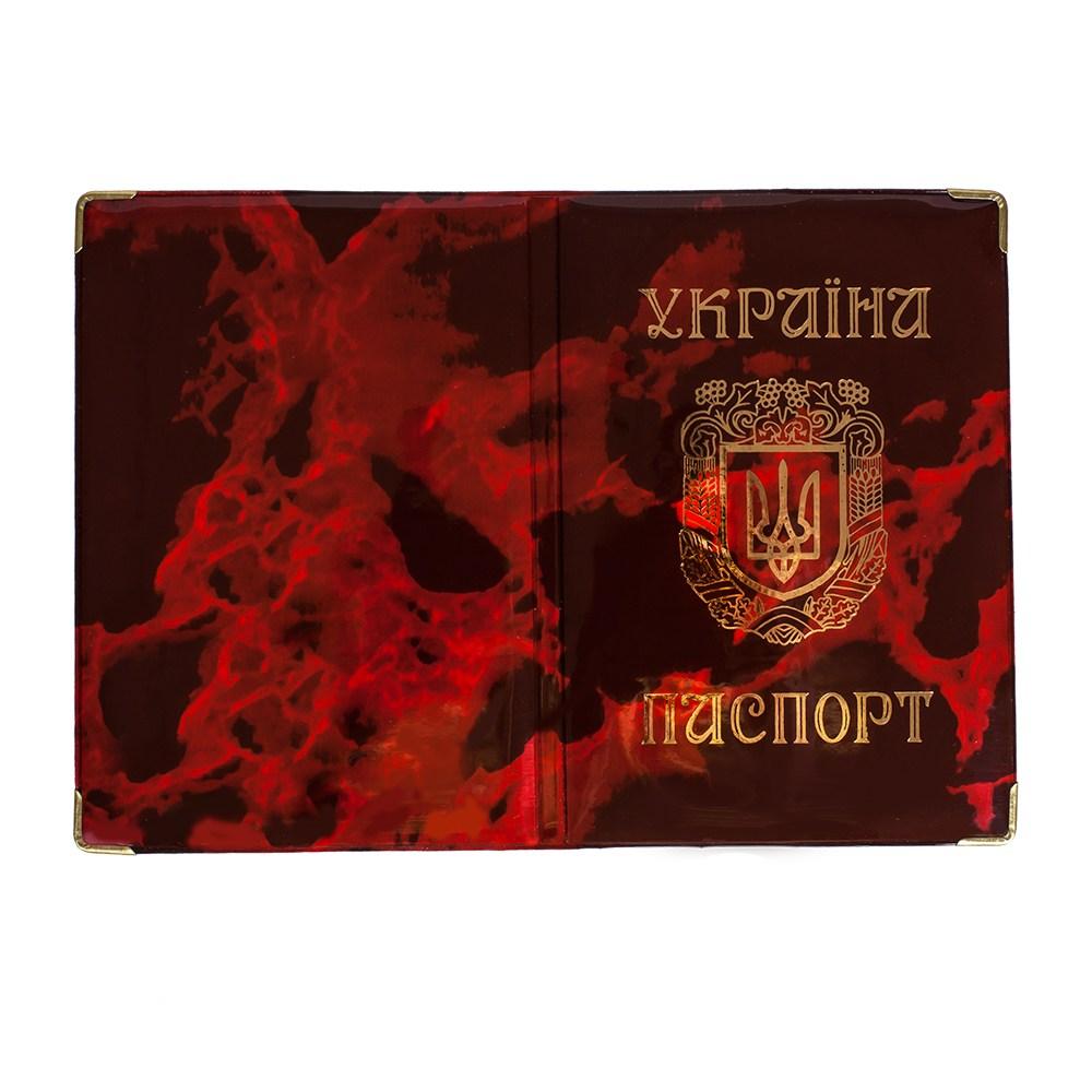 Обложка для паспорта Украины глянцевая (с гербом) Мрамор Красный