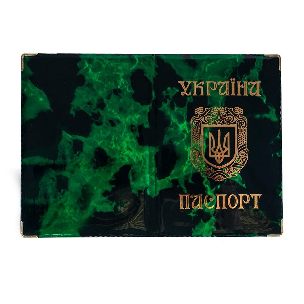 Обложка для паспорта Украины глянцевая (с гербом) Мрамор Зелёный