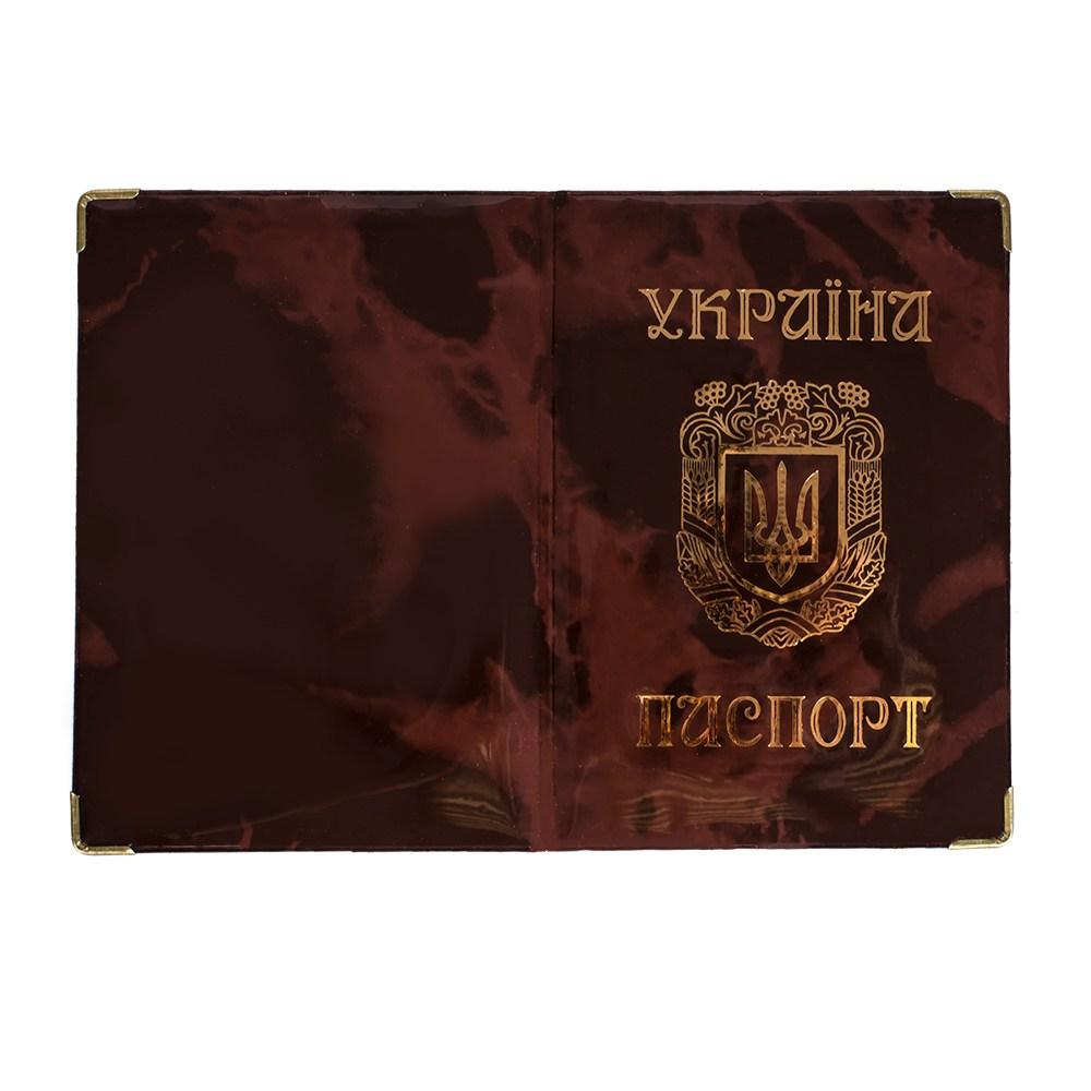 Обложка для паспорта Украины глянцевая (с гербом) Мрамор Бежевый,Золото
