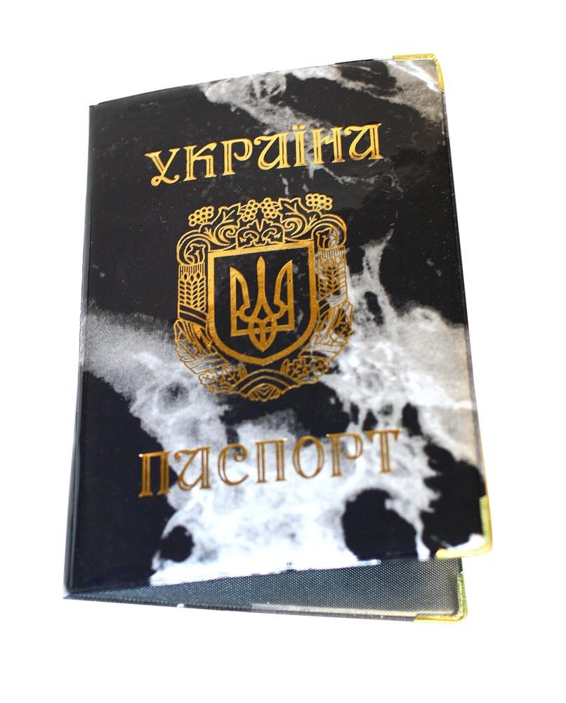 Обложка для паспорта Украины глянцевая (с гербом) Мрамор Тёмно-Синий,Фиолетовый