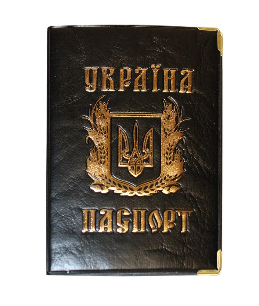 Обложка для паспорта Украины кожзам золото (с гербом)