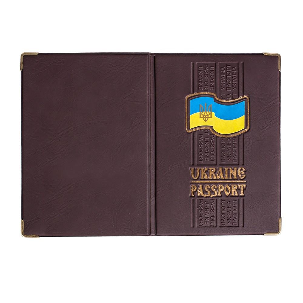 Обложка для паспорта Украины Флаг нубук