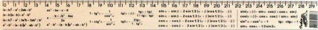 Лінійка 30 см, тригонометричні формули, друкована