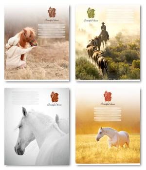 Тетрадь 24л, линия, 059 Хорошие лошади