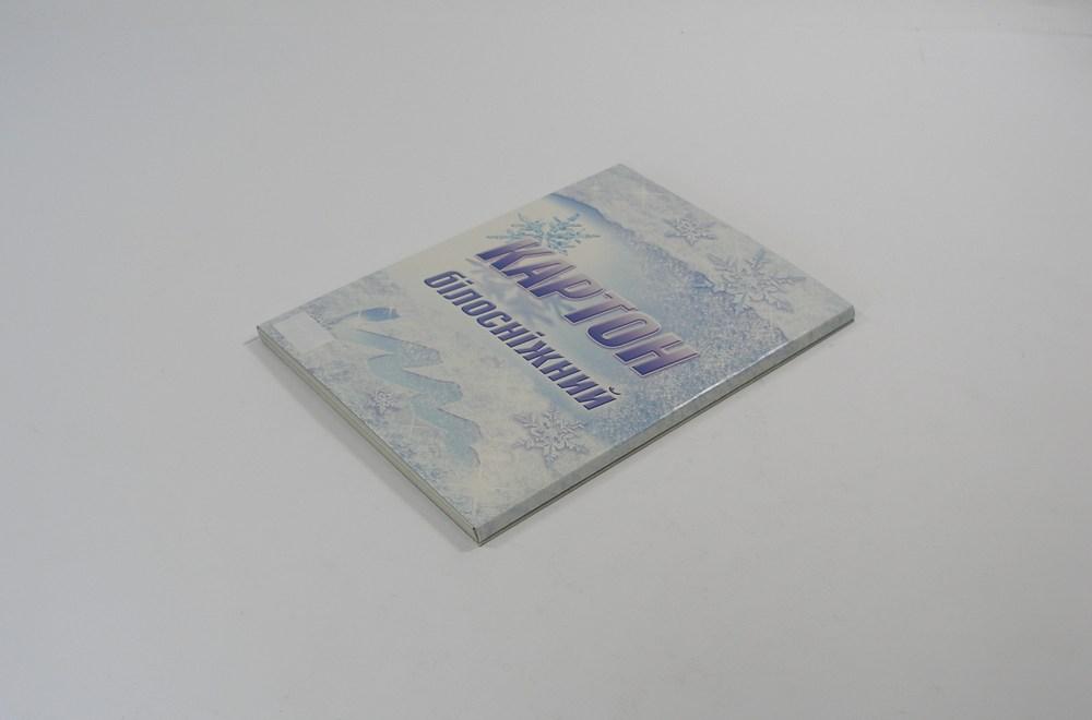 """""""Альбом для акварели А4 20л , крафт картон """"""""Prof·art"""""""""""""""
