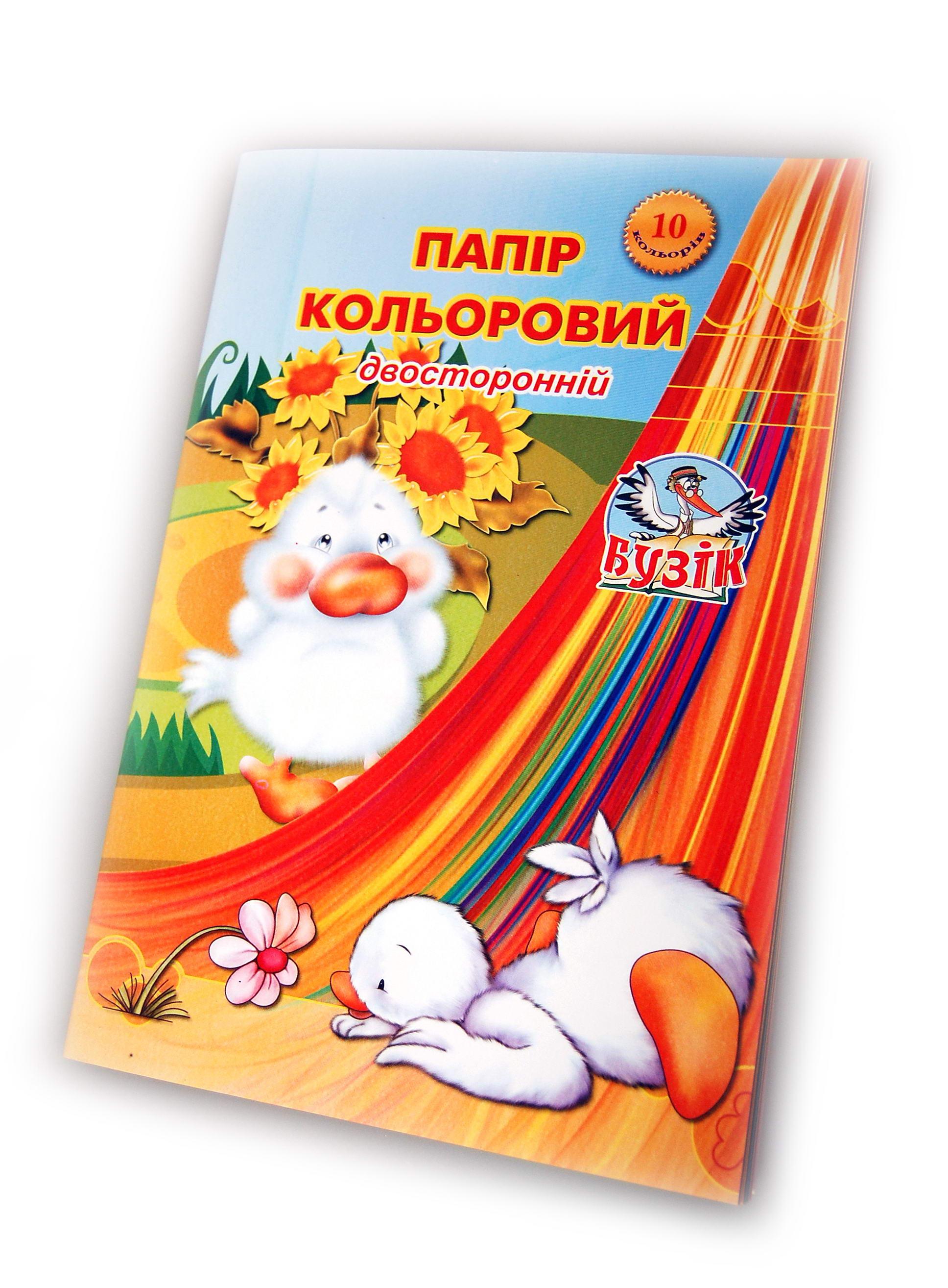 Набор цветной бумаги двустор.,  А4, скоба, 20 цв.