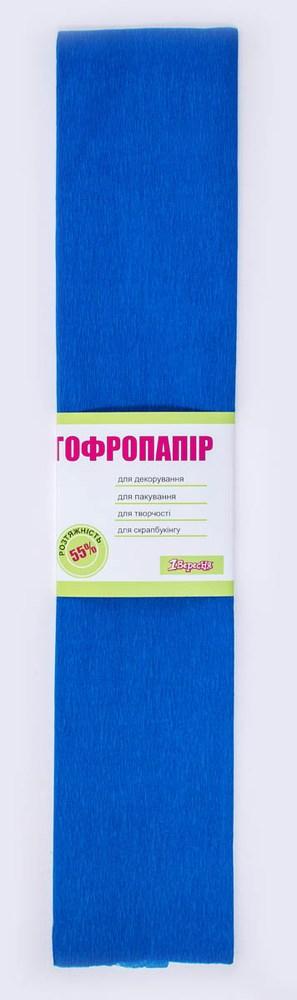 Бумага гофрированная синяя, 1лист, 50*200 см