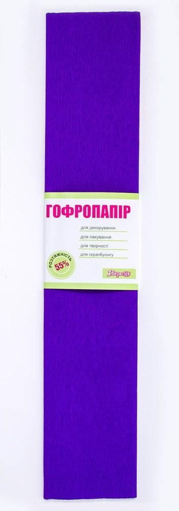 Бумага гофрированная фиолетов., 1лист, 50*200 см