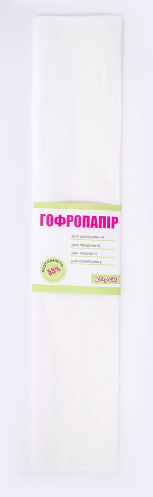 Бумага гофрированная белая, 1лист, 50*200 см