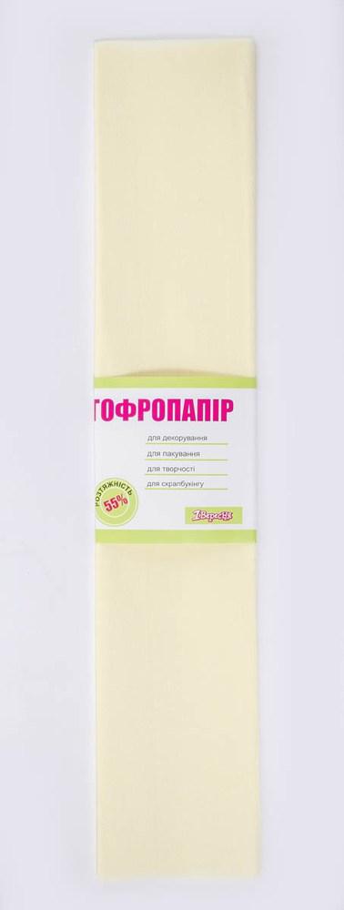 Бумага гофрированная крем., 1лист, 50*200 см