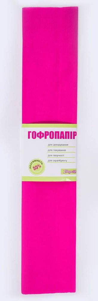 Бумага гофрированная маджента., 1лист, 50*200 см