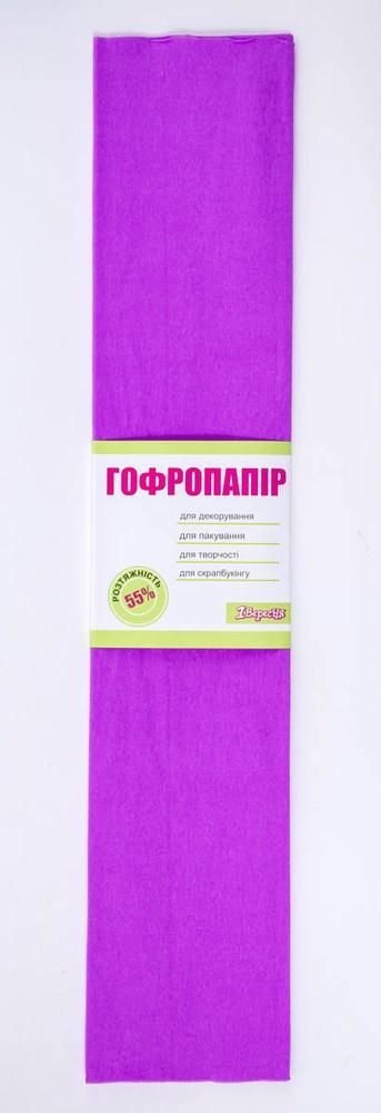 Бумага гофрированная сиренев., 1лист, 50*200 см