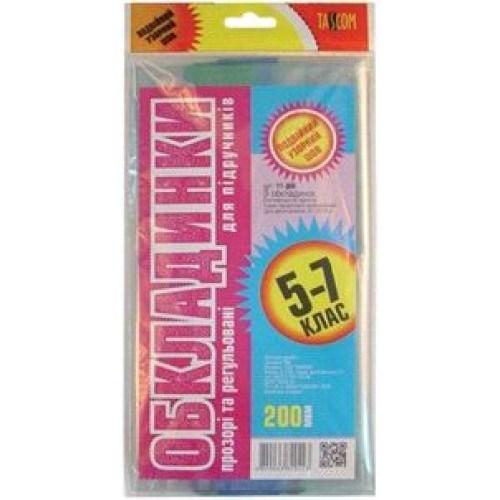 onlineКомплект обложек для учебников onlineonlineДвойной узорный шовonlineonline 250мкм 5-7 кл/9облonline