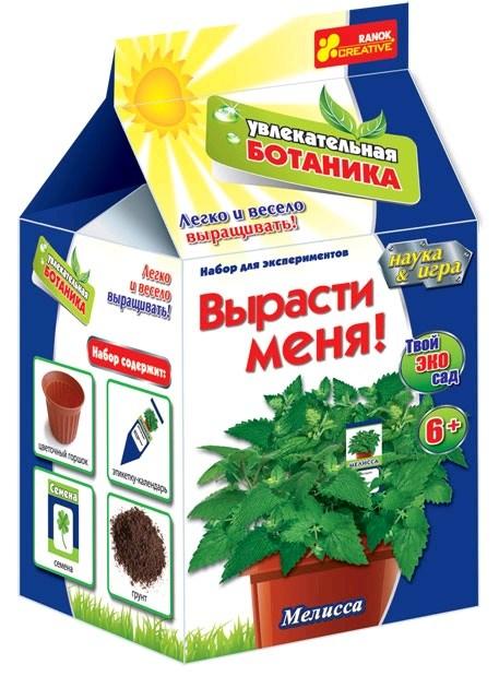 Набор  Увлекательная ботаника.Мелисса