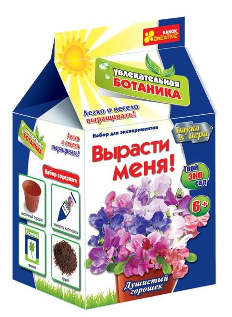 Набор  Увлекательная ботаника.Душистый горошек
