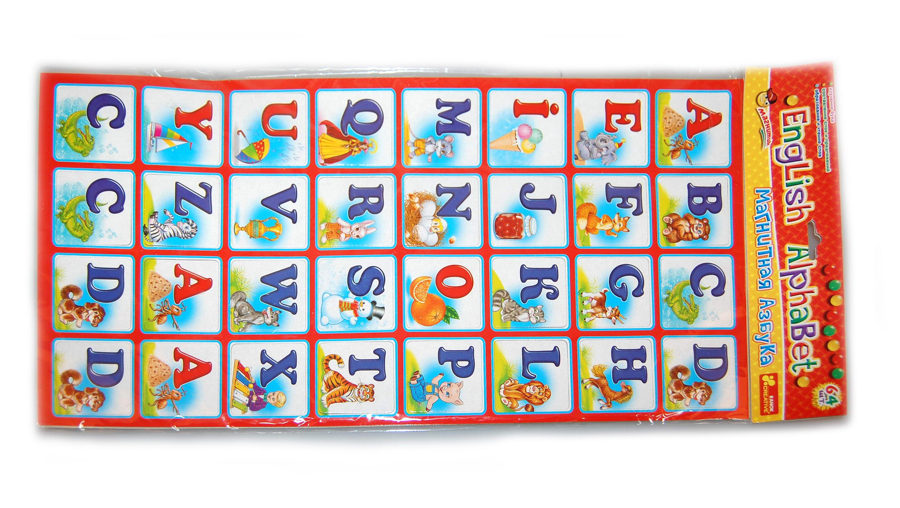 Магнитная азбука , английский язык