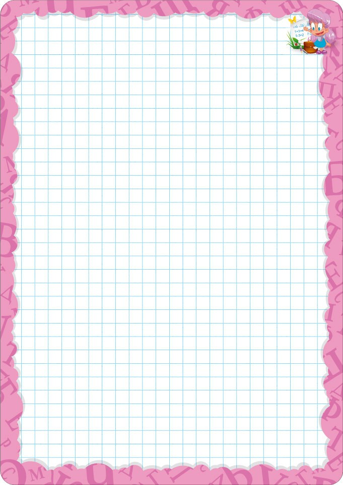 Доска для рисования В4 двухсторонняя многоразовая, переплетный картон, матовая ламинация, размер 335