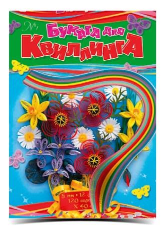Бумага цветная для квиллинга № 1, 5мм х 420 мм, 12 цветов, 120 полосок, обложка - целлюлозный картон
